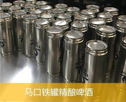 马口铁罐精酿啤酒